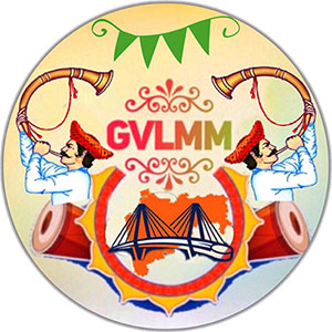 gvlmm-logo-330x300